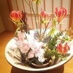 岡山甲羅本店 - 生花
