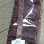 手作りパウンドケーキ Mam  - チョコレート