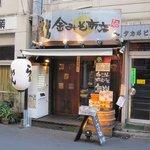 金みそ商店 - 「麺屋 金みそ商店」の外観。