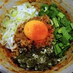 まぜ麺マホロバ - 旨辛 台湾まぜ麺