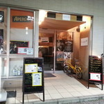 EDEN - 親富孝通り沿い