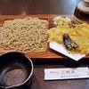 三松庵 - 料理写真:天せいろ 1020円 (2014/1) (^^