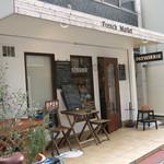 フレンチマーケット - お店の外観