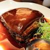 極品軒 - 料理写真:烤方(大)~東坡肉(トンポーロー)のハンバーグ~  818元