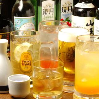 約40種飲み放題が2時間980円★単品でのご注文が可能です!