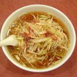 3295267 - 京葱湯麺(ねぎそば)