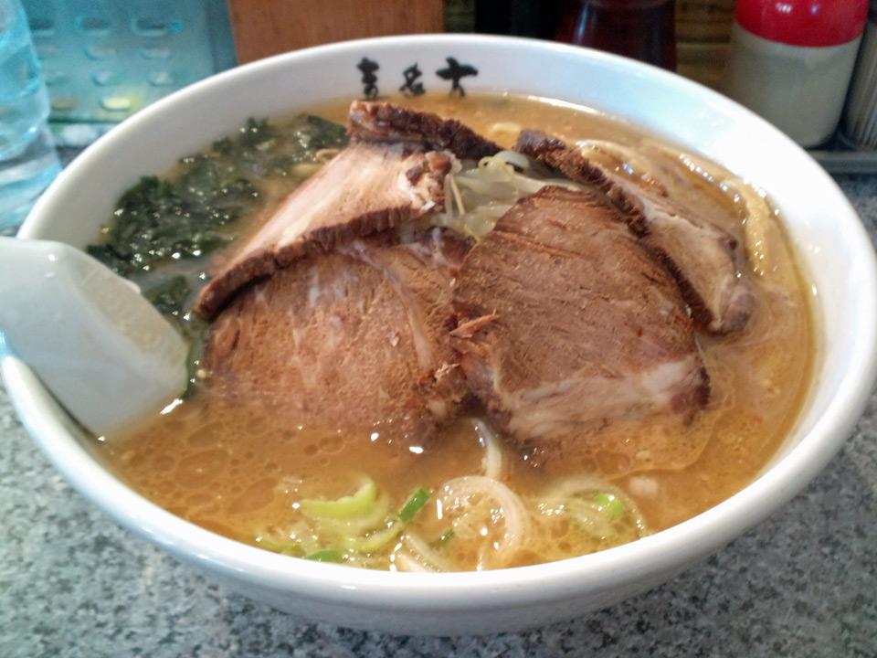 喜多方ラーメン高蔵 千歳船橋店