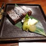 海鮮 居酒屋 凛火 - 黒糖ガトーショコラ