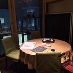 天厨菜館 - 7階:ムーディー半個室