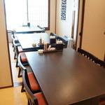 みのり - テーブル式の座敷です、足が楽で、この方がいいですね!
