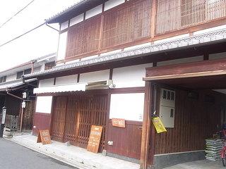 リザルブ珈琲店 - 芥川商店街の西端から徒歩2~3分くらいかな?