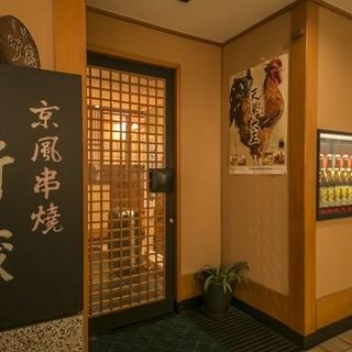 駅近!JR鹿児島本線博多駅から徒歩3分!