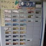 ラーメン荘 歴史を刻め - 2014/11