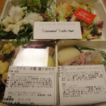 ディーン&デルーカ - 2013/3 サラダ4種盛り