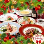 みやちょう - クリスマスコース