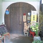 いせもとCafe - 味のある入口 元は酒屋の倉庫でした