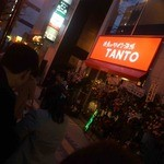 串鳥のワイン酒場 TANTO - そと