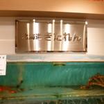 32961677 - 2014.12 最近ターミナルビルに新しく入ったお店、きたれんなんて言うときたの漁連?みたいなイメージですが北漣物産(株)って普通の会社です。