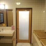 32962506 - 貸切風呂
