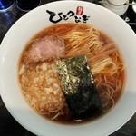 麺屋ひとつなぎ - ラーメン550円