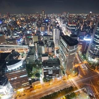 大阪駅ビル32F★地上130mのパノラマ夜景を・・・★