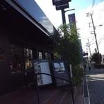 タジマコーヒー - 意外な場所にありました!