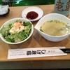 しげ老鮨 - 料理写真:ランチセットのサラダとスープ
