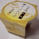 金沢烏鶏庵 - 烏骨鶏和風カップスープ
