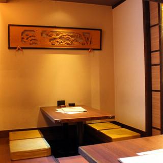 ◇【個室完備】和テイストの上質な空間◇