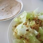 シチリアーナ - ランチ:サラダとパン