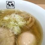 32969646 - 塩 味玉 麺顔アップ