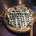 三介 - 山芋お好み風 とろふわで美味しい♡