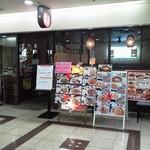 Bishokutenchiharuka -