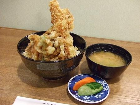 魚理喜 name=