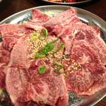 三先 肉焼屋 - ツラミ塩