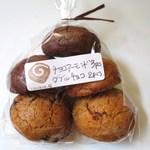 クッキージー - チョコアーモンド3個 ダブルチョコ2個