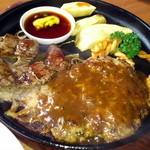 ステーキハウス神戸ジュジュ - ステーキ(一口サイズ)&ハンバーグランチ