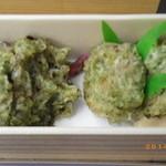 四季海鮮 旬花  -
