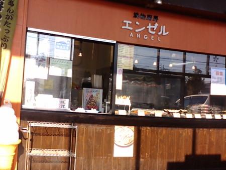 エンゼル 東刈谷店