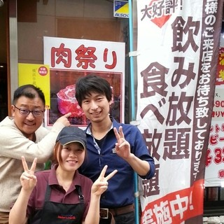 リピーター続出の肉祭りコースっ!!!