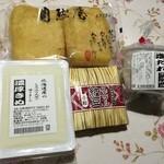 自然庵 - お揚げ、お豆腐とても美味しいのです!