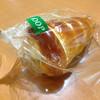 めぐみや - 料理写真: