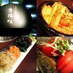 """3299781 - """"白菜キムチ、ナムル、トマトサラダ"""""""