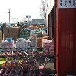 川端市場 -
