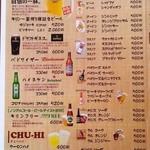 92 - ビール、カクテル
