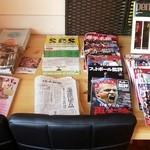 92 - サッカー雑誌が色々と