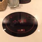 海鮮中華酒場 すなおや飯店 - テーブルの個人用IHヒーター