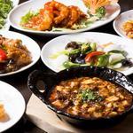 食藝軒 - 料理写真: