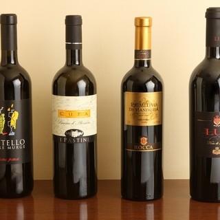 豊富な南イタリアワイン