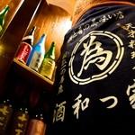 にほん酒食堂 酒和っ家 -